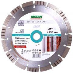 Алмазные диски 125*2,2*22,2мм диск отрезной алмазный UNIVERSAL DISTAR Крепика дом крепежных материалов