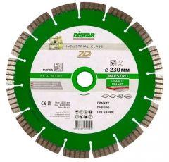 Алмазные диски 125*2,2*22,2мм диск отрезной алмазный MAESTRO DISTAR Крепика дом крепежных материалов